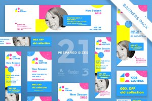 Banners Pack | Kids Clothes
