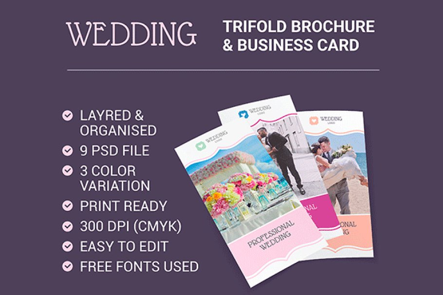 Trifold brochure Business Card in Brochure Templates - product preview 8