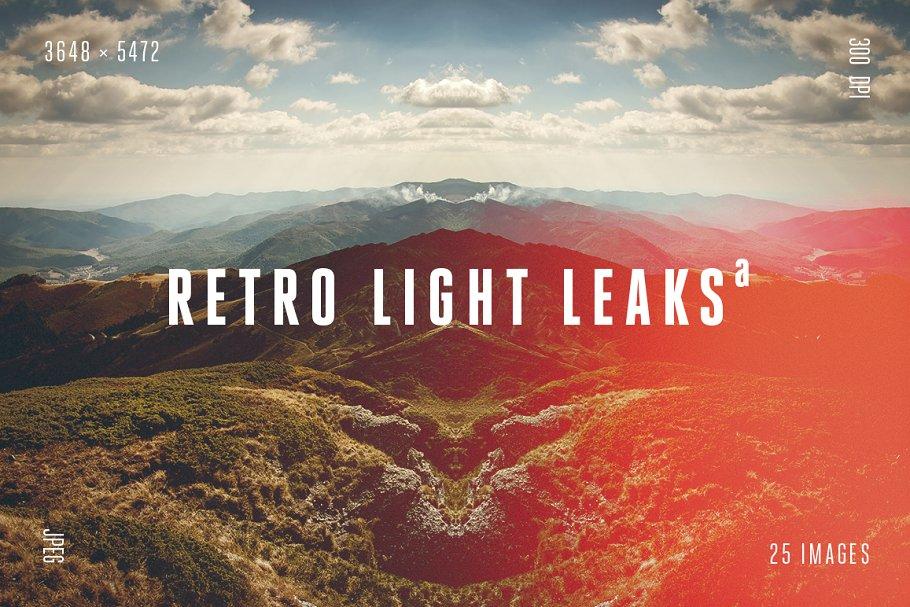 Retro Light Leaks 25