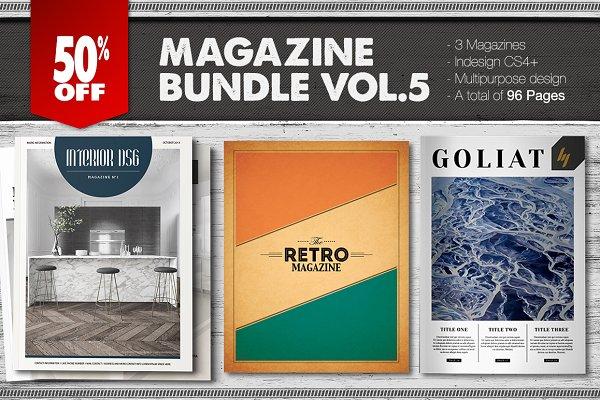Magazine Bundle 5