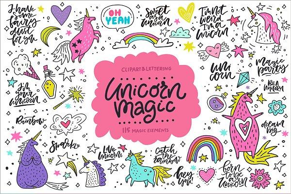 Unicorn Magic: clipart & lettering