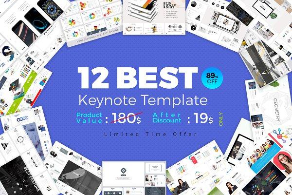 Best 12 Keynote Template Bundle