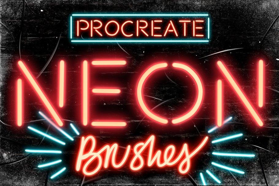 Set of 9 Neon Procreate brushes ~ Procreate Brushes