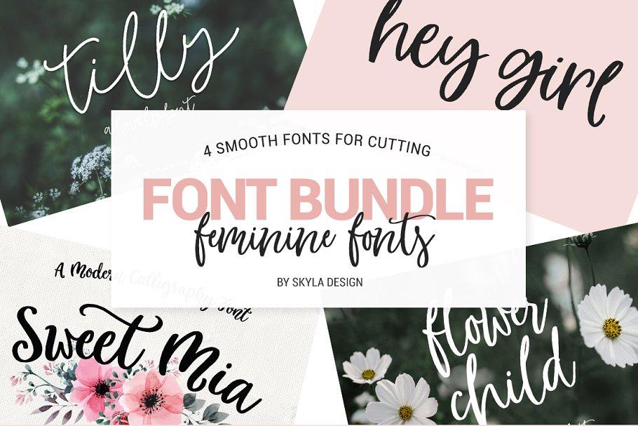 Feminine font bundle, smooth cutting