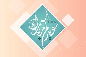Eid Mubarak 15
