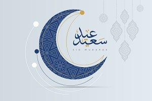 Eid Mubarak 14