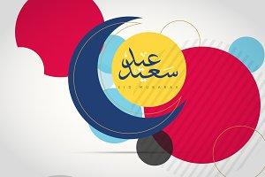 Eid Mubarak 11