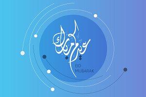 Eid Mubarak 9