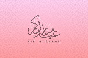 Eid Mubarak 3