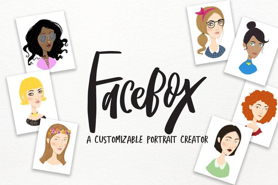 FaceBox Portrait Creator ~ Illustrations ~ Creative Market