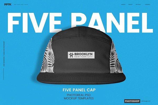 d48f029f916efc CAP MASTER STUDIO - Mockup Bundle ~ Product Mockups ~ Creative Market