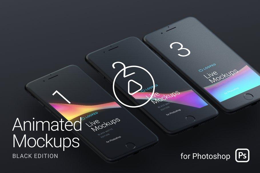Looped Animated Mockups | Black ~ Mobile & Web Mockups