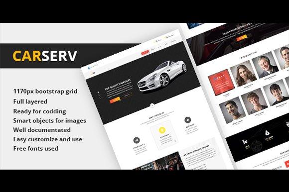 CARSERV Photoshop Web Template