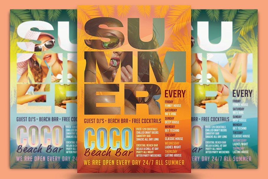 Coco Beach Bar Flyer Template Flyer Templates Creative Market