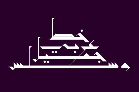 Takween Arabic Font