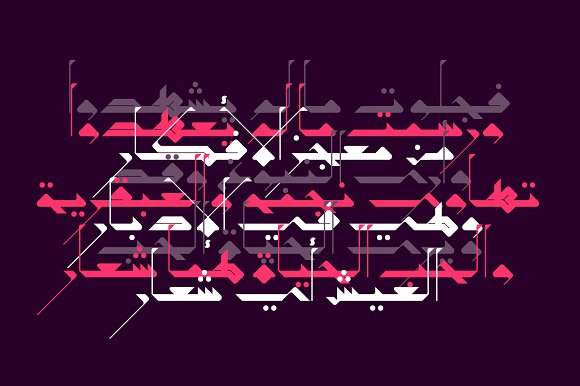 takween arabic font non western fonts creative market