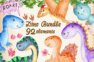 Dino. Watercolor Bundle