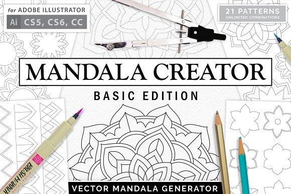 Vector Mandala Creator Basic