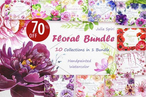 70% OFF!! Floral BUNDLE. 10 in 1