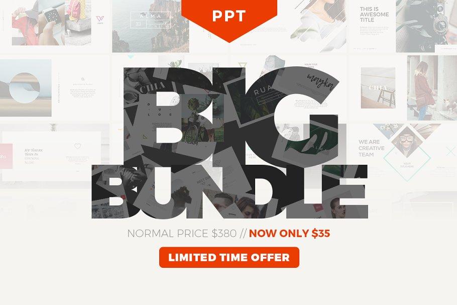 PPT BIG BUNDLE - 90% OFF ~ Presentation Templates ~ Creative