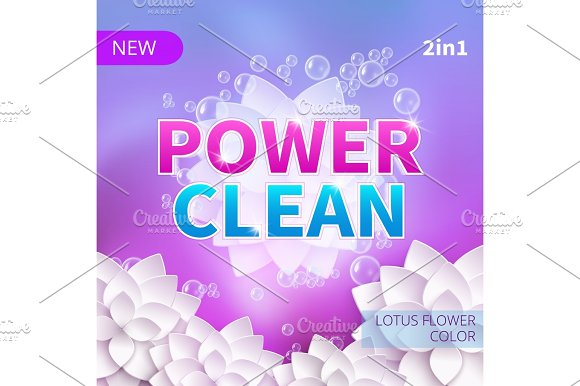 Washing Powder And Detergent Vector Packing Product Design Clean Concept With Foam Bubbles