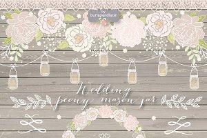 Wedding rustic peony mason jar clipa