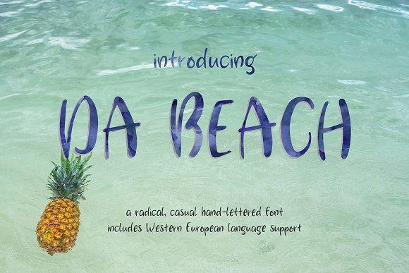Da Beach Hand-lettered Sans Font