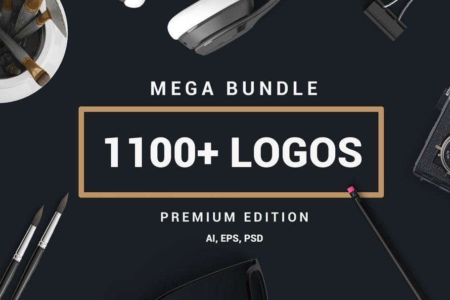 bfc2bbc9db MEGA BUNDLE 1100 Logos   Badges ~ Logo Templates ~ Creative Market