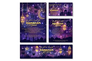 Eid Mubarak Ramadan Kareem holiday vector greeting