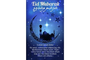 Eid Mubarak vector greeting poster Muslim holiday