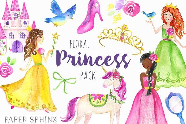 Watercolor Princess Pack