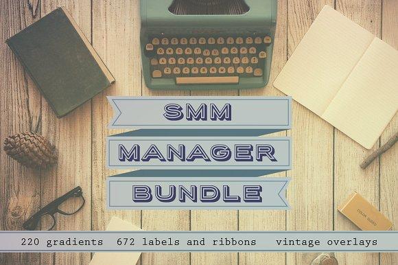 SMM manager Bundle