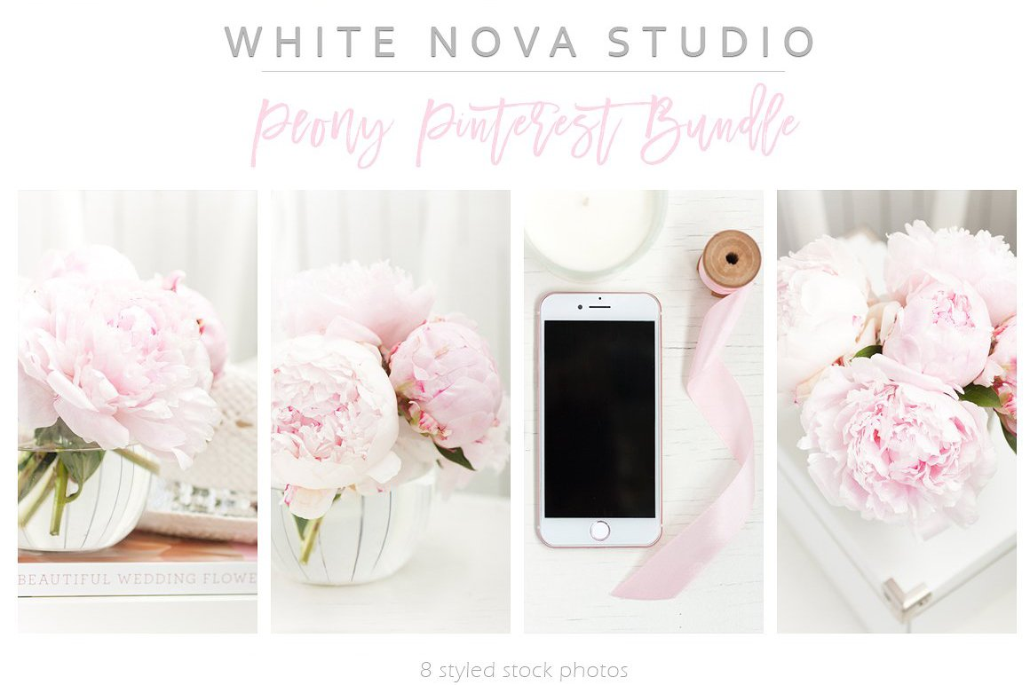 Peony Pinterest Bundle