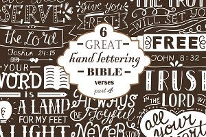6 GREAT BIBLE VERSES part 4