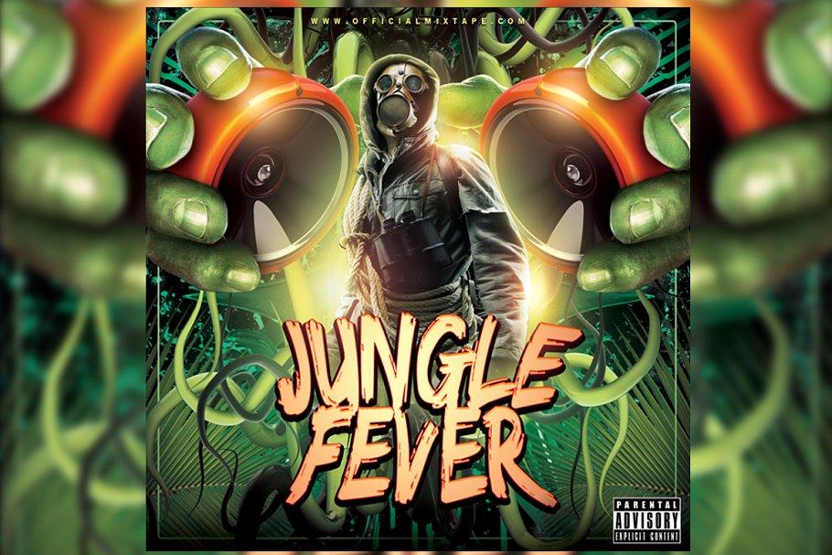 Jungle Fever Mixtape Cover Template