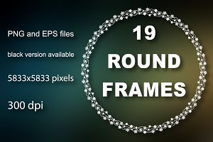 19 round digital frames