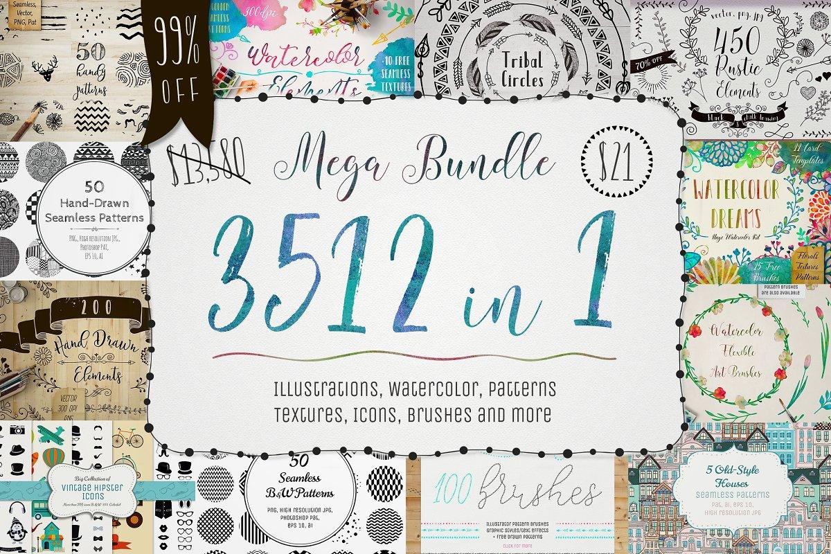 e4295fc2a 3512 in 1 - MEGA BUNDLE - 99% OFF ~ Graphics ~ Creative Market