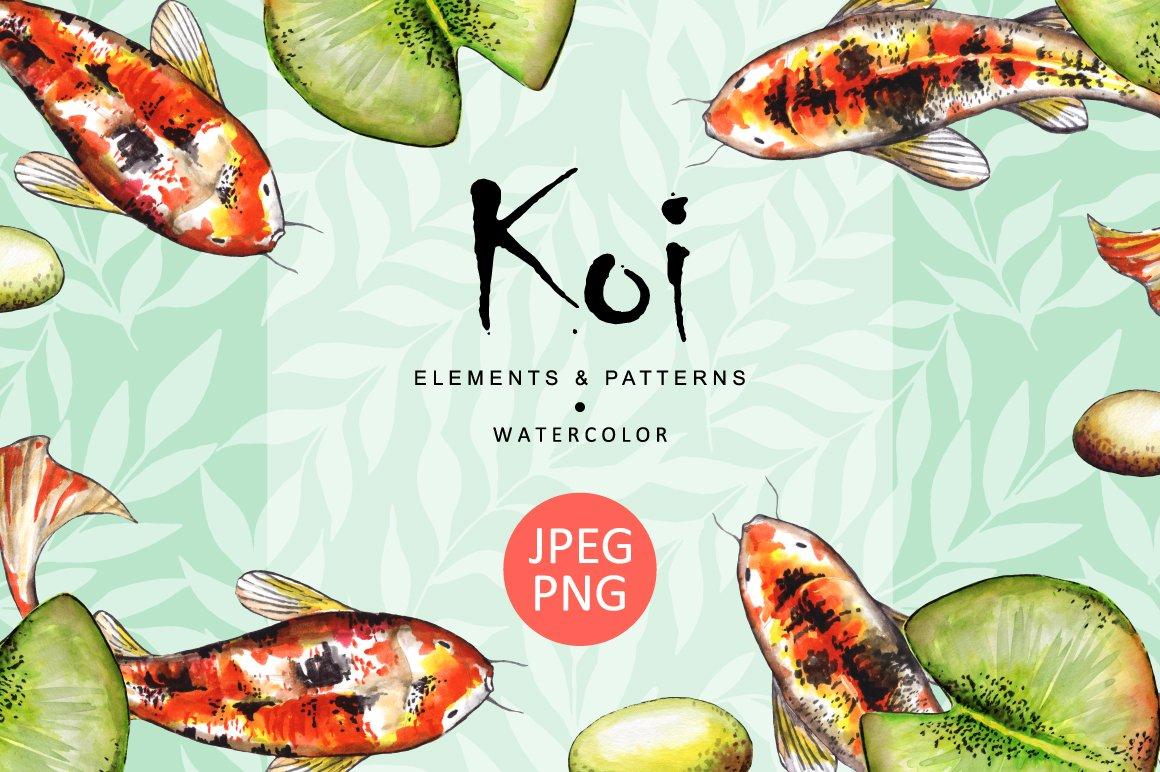 Koi fish. Watercolor ~ Patterns ~ Creative Market