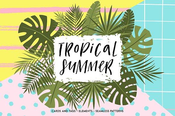 Tropical Summer Kit