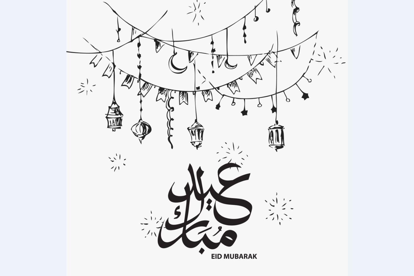 Eid Mubarak Photos Graphics Fonts Themes Templates Creative Market