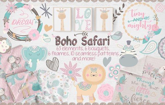 Boho Safari Designers Set