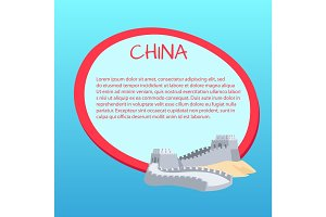 Great Wall of China. Web Banner Greeting Card