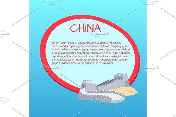 Great Wall Of China Web Banner Greeting Card