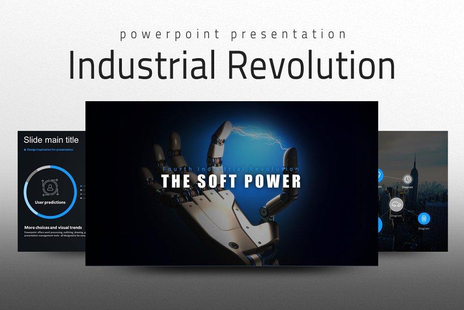 Industrial Powerpoint Presentation Presentation Templates
