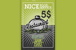 Color vintage restaurant banner