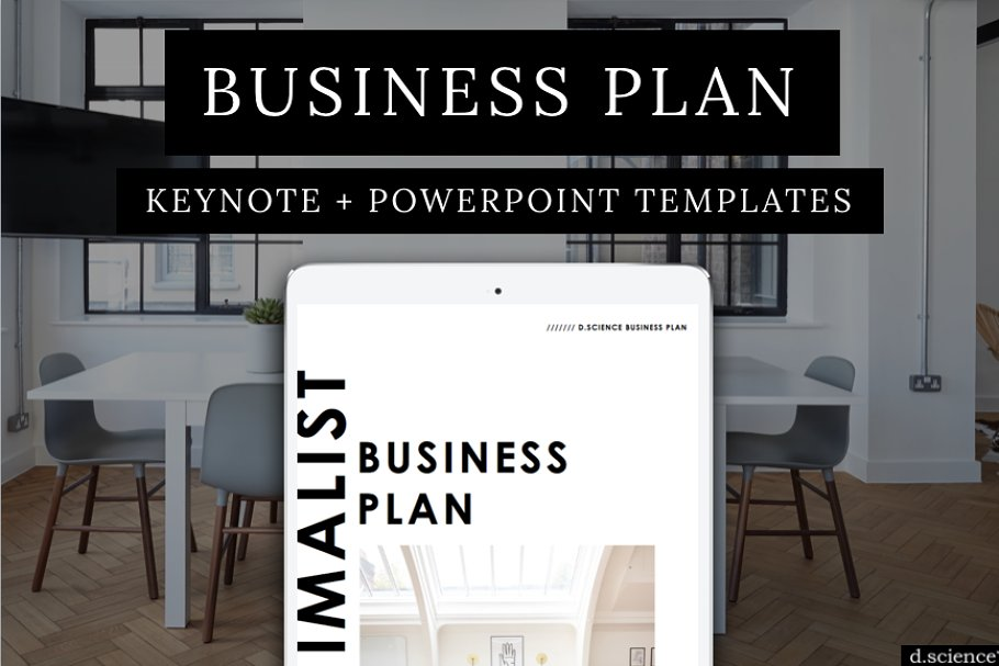 Business Plan Template No 1 Stationery Templates