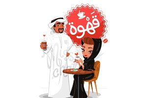 Khaleeji Coffee Couple