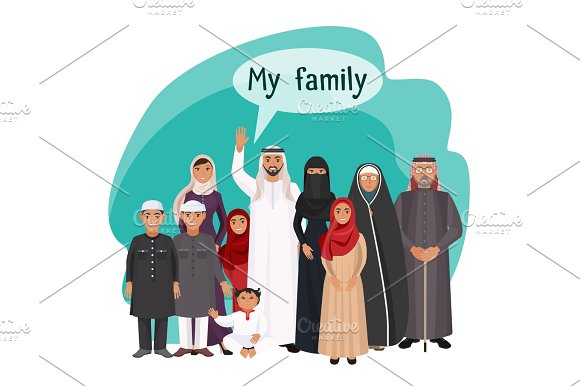 My Extended Arabic Family With Several Generations Illustration