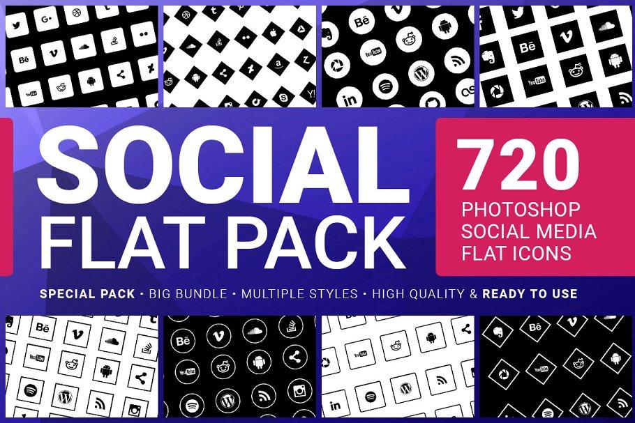 Social Media Icons FLAT PACK 720