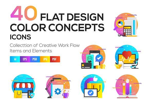 Multi Color Conceptual icons
